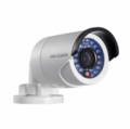 Kamera Hikvision DS-2CD2042WD-I Mini Bullet Network